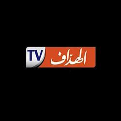 Elheddaf TV LIVE